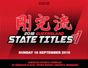 2018 Qld State Titles