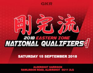 2018 GKR Karate UK Eastern Zone Regional Titles