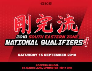 2018 GKR Karate UK South Eastern Zone Titles