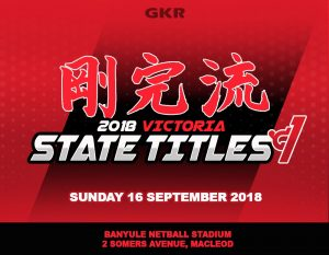 2018 Victorian State Titles