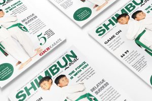 GKR Karate Shimbun Covers