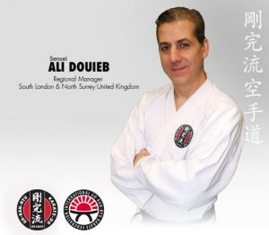 GKR Karate Ali Douieb