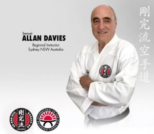 GKR Karate Allan Davies