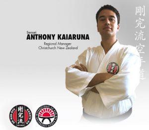 GKR Karate Anthony Kaiaruna