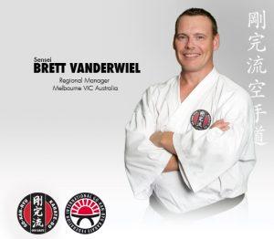 GKR Karate Brett Vanderwiel