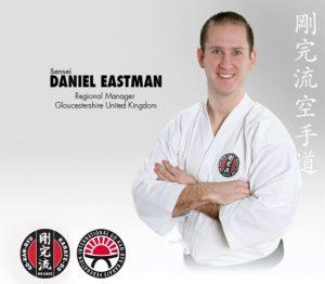 GKR Karate Daniel Eastman