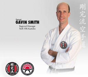 GKR Karate Gavin Smith
