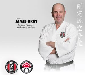 GKR Karate James Gray