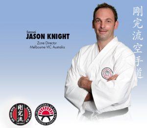 GKR Karate Jason Knight