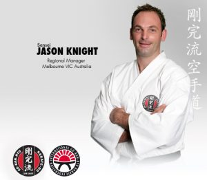 GKR Karate Jason Knight