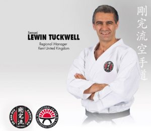 GKR Karate Lewin Tuckwell