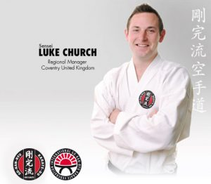 GKR Karate Luke Church
