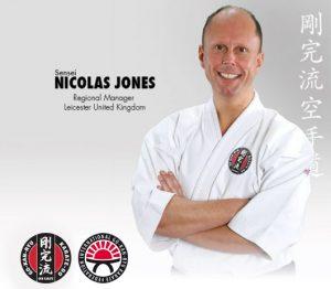 GKR Karrate Nicolas Jones