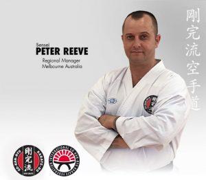 GKR Karate Peter Reeve
