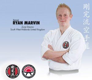 GKR Karate Ryan Marvin