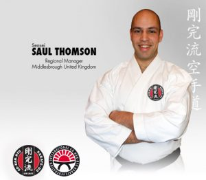 GKR Karate Saul Thomson