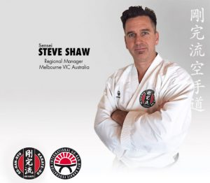 GKR Karate Steve Shaw