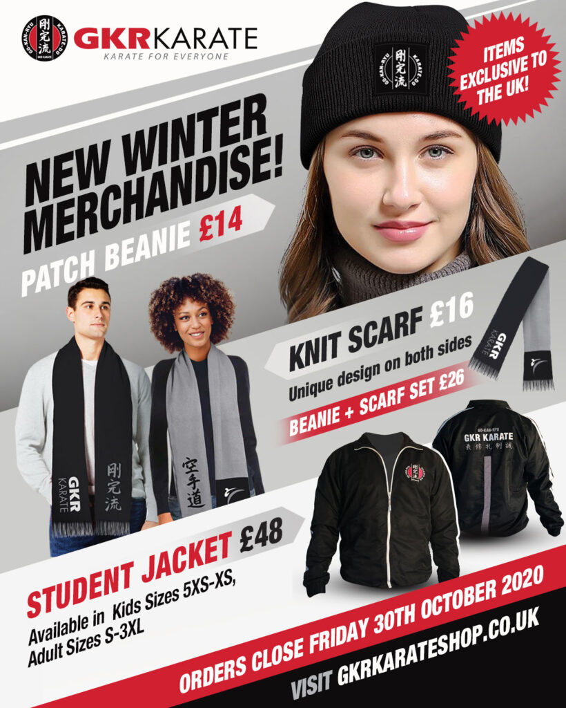 GKR Karate Winter Merchandise 2020