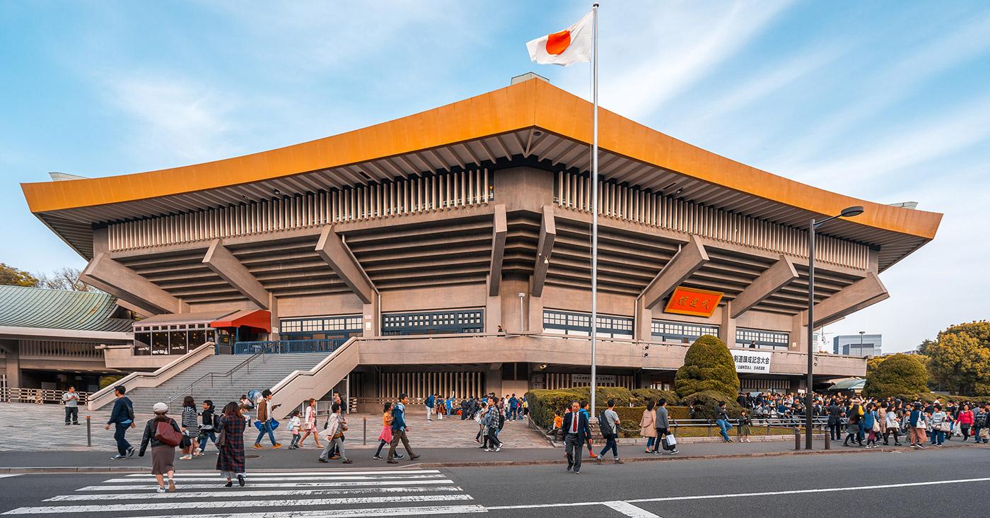 Nippon Budokan 2020 Olympics
